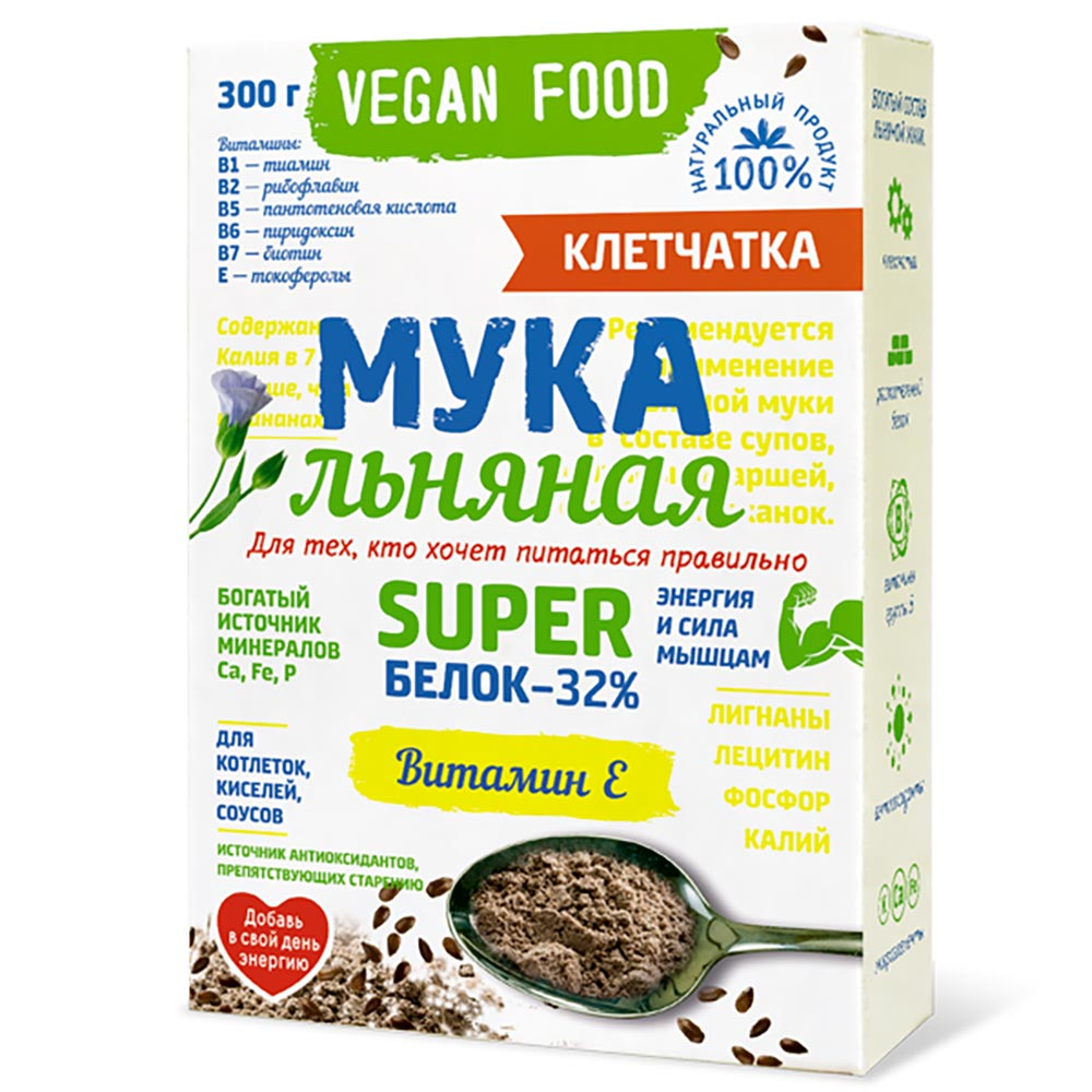 Мука льняная Vegan Food | 300 г | Компас Здоровья